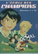 Goleadores (Serie de TV)