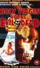 Holy Virgin Vs. Evil Dead