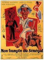 Mon frangin du Sénégal