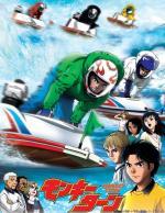 Monkey Turn (Serie de TV)
