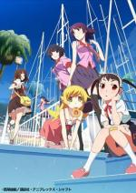 Monogatari Series: Second Season (TV Series)