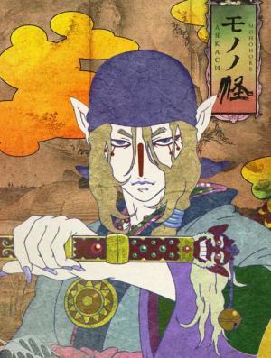 Mononoke (Serie de TV)