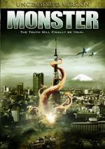 Monster (TV)