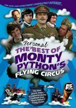 Monty Python's Personal Best (TV)