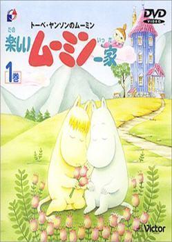 Moomin (TV Series)