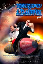 Mortadelo and Filemon: Mission - Save the Planet
