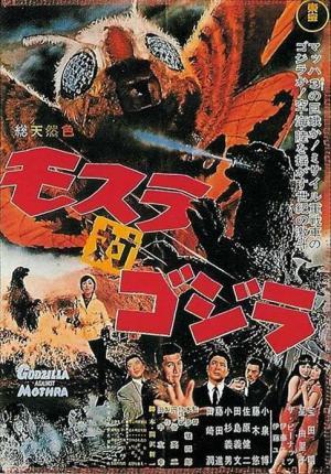 Godzilla Against Mothra (Godzilla vs. the Thing)