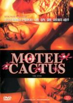 Motel Seoninjang (Motel Cactus)