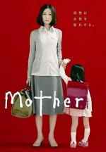 Mother (TV Series)