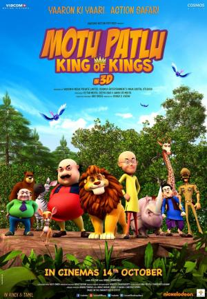 Motu Patlu: King of Kings