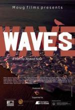 Moug (Waves)