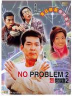 No Problem 2