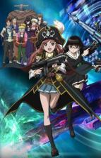 Bodacious Space Pirates (Serie de TV)