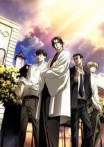 Mouryou no Hako (Box of Goblins) (Serie de TV)
