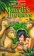 Mowgli's Brothers (C)