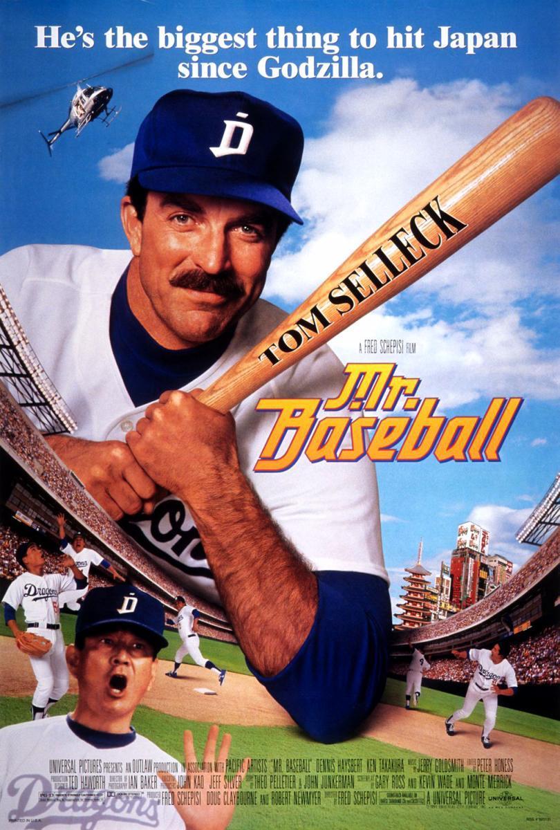 Baseball Filme