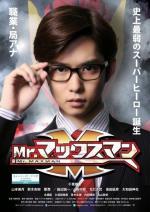 Mr. Maxman
