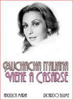 Muchacha italiana viene a casarse (Serie de TV)