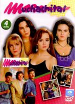Muchachitas (TV Series)