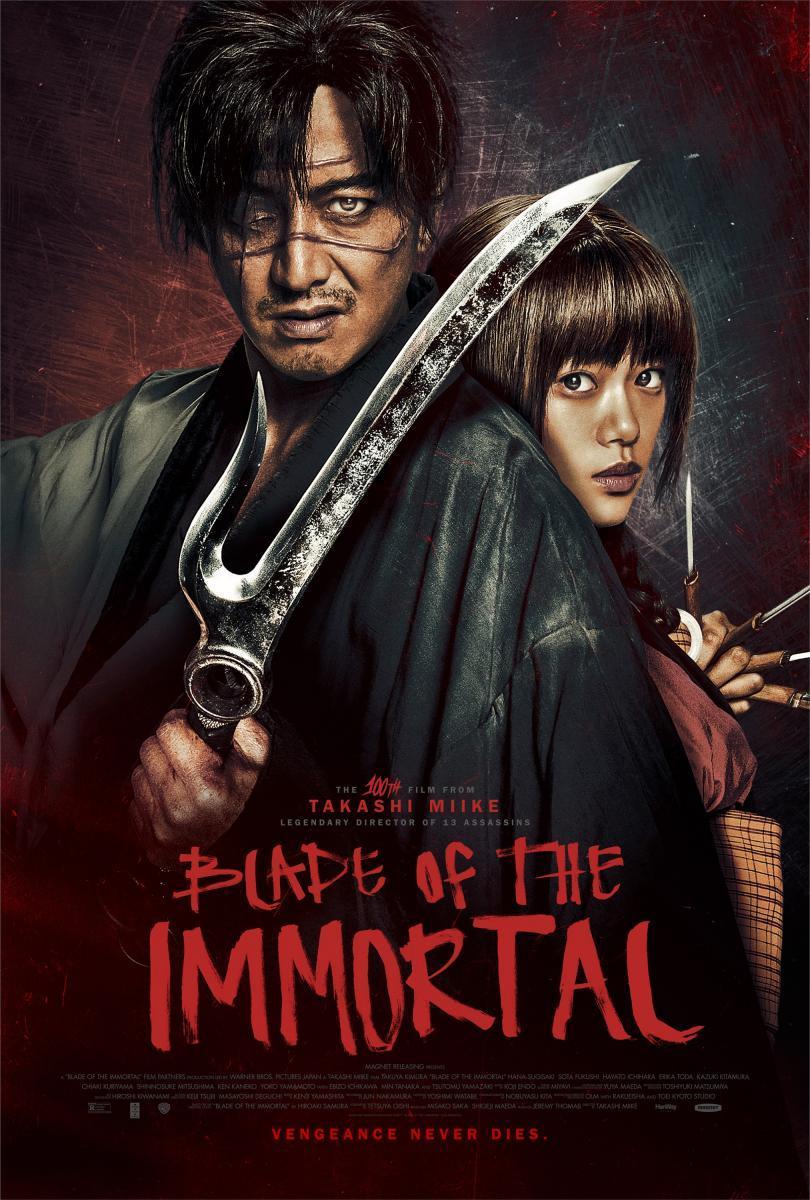 Resultado de imagen para La Espada Del Inmortal (2017)