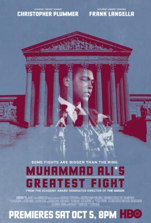Muhammad Ali's Greatest Fight (TV)