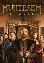 Suleimán, el gran sultán (Serie de TV)