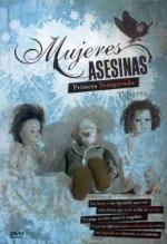 Mujeres asesinas (TV Series)
