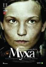 Mukha (AKA Myxa)