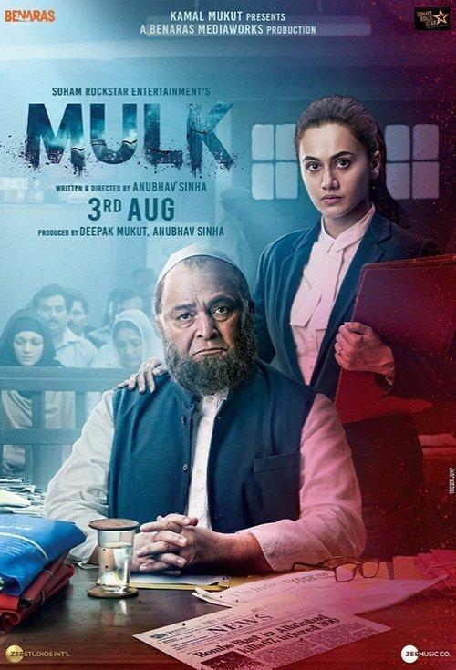 MULK (2018) RISHI KAPOOR + Jukebox + Sub. Español Mulk-913613290-large