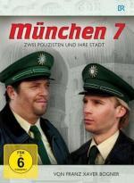 München 7 (Serie de TV)