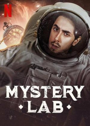 Mystery Lab (TV Series)