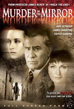 Murder in the Mirror (TV)