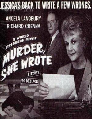 Se ha escrito un crimen: Una historia de muerte (TV)