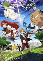Mushoku Tensei - Isekai Ittara Honki Dasu (Serie de TV)