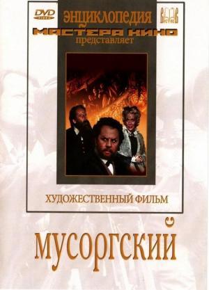 Mussorgsky (Story of Boris Godunov)