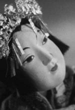 A Girl at Dojo Temple (C)