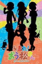 Osomatsu-san x JRA Collaboration (C) (Miniserie de TV)