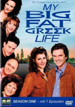 Mi gran vida griega (Serie de TV)