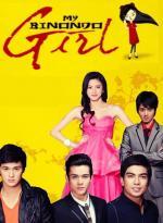 My Binondo Girl (Serie de TV)