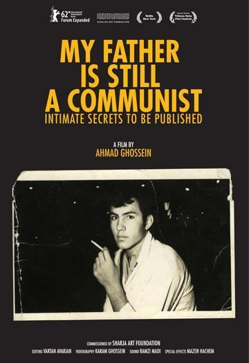 Image result for my father is still a communist film