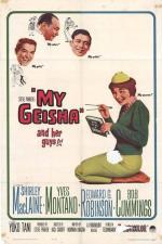 My Geisha