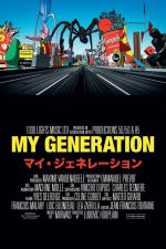My Generation (C)