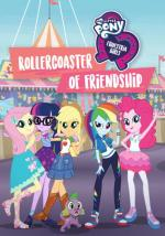 My Little Pony: Equestria Girls - Montaña rusa de la amistad (TV)
