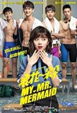 My Mr. Mermaid (TV Series)