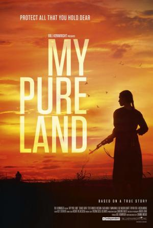 My Pure Land