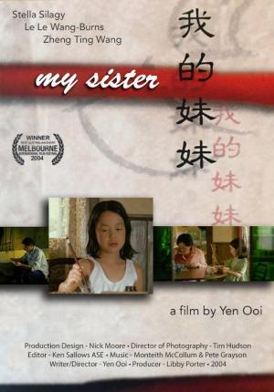 My Sister (C)