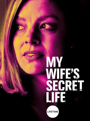La vida secreta de mi mujer (TV)