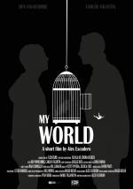 My world (C)