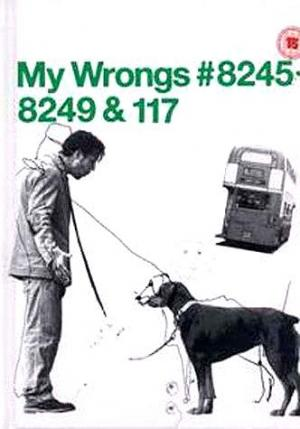 My Wrongs 8245-8249 and 117 (C)