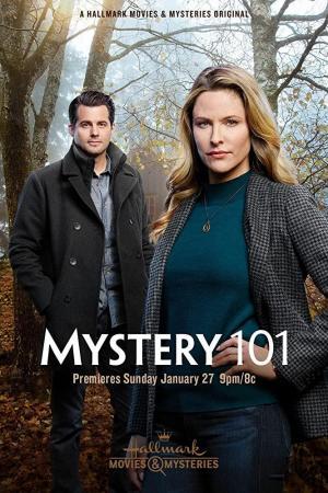 Mystery 101 (TV)